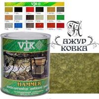 Краска молотковая Vik Hammer, 0,75л, 101 золотистая