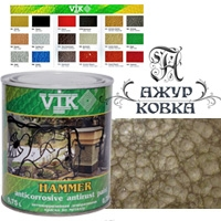 Краска молотковая Vik Hammer, 0,75л, 103 медная