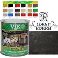 Краска молотковая Vik Hammer, 0,75л, 105 черная
