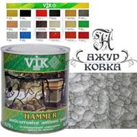 Краска молотковая Vik Hammer, 0,75л, 106 серебристая