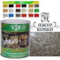 Краска молотковая Vik Hammer, 0,75л, 115 светло-коричневая