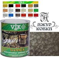 Краска молотковая Vik Hammer, 0,75л, 116 коричневая