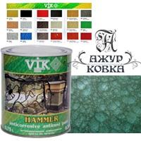 Краска молотковая Vik Hammer, 0,75л, 118 верде