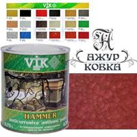 Краска молотковая Vik Hammer, 0,75л, 119 кармен