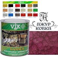 Краска молотковая Vik Hammer, 0,75л, 120 бордовый