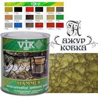 Краска молотковая Vik Hammer, 0,75л, 121 античное золото