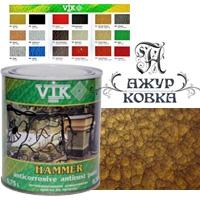 Краска молотковая Vik Hammer, 0,75л, 123 античный медный