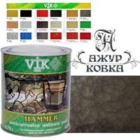 Краска молотковая Vik Hammer, 0,75л, 3318 шоколадный